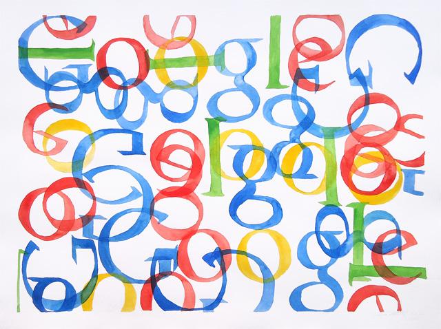 Quelque chose de Google